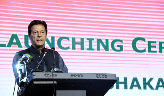 Govt taking steps to give incentives to investors for promotion of industrialization: PM UrduLight.com