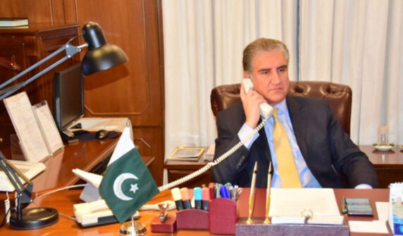 Pakistan gives special importance to its broad-based partnership with US: FM UrduLight.com