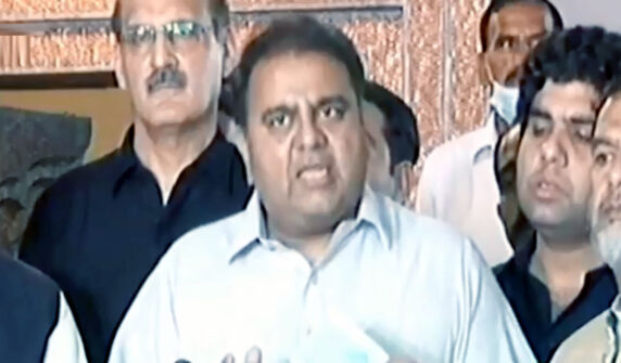PTI's elected parliamentarians have full confidence in leadership of PM: Fawad UrduLight.com