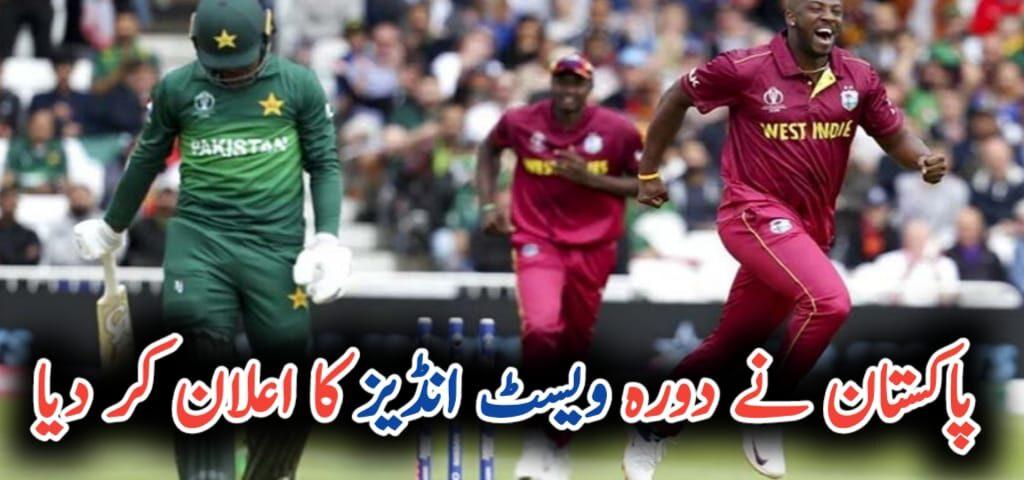 Pakistani cricket team will visit W.Indies in July UrduLight.com