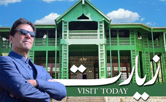 PM likely to visit Quetta, Ziarat today UrduLight.com