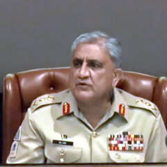 Army Chief stresses need to maintain high standards of operational preparedness UrduLight.com