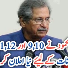 Board exams to be held after July 10 only for elective subjects: Shafqat Mahmood UrduLight.com