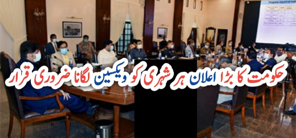 CM Sindh declares coronavirus vaccination mandatory for every citizen UrduLight.com