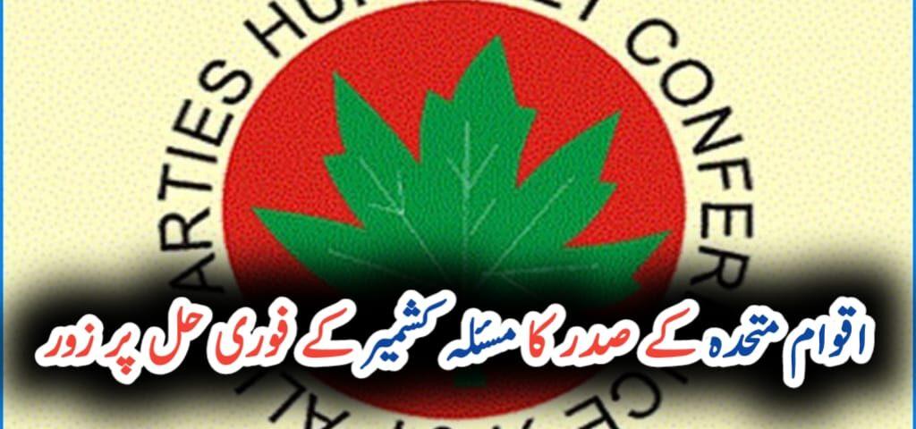 UNGA President's remarks underline urgent need to settle Kashmir: APHC UrduLight.com