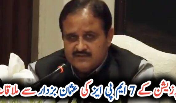 7 opposition MPAs call on Buzdar UrduLight.com